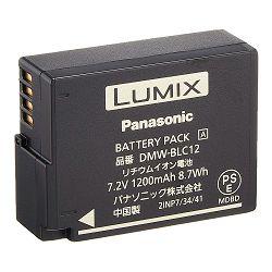 Panasonic Baterija DMW-BLC12 (G7,G90,FZ300,FZ2000) BULK