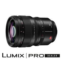 Panasonic Objektiv LUMIX S PRO 50mm, f/1.4 L Mount