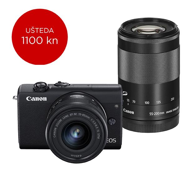 Canon Mirrorless Camera EOS M200 BK M15-45 S+55-200